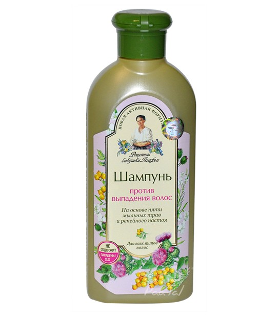 Syberyjski Szampon Agafii - przeciw wypadaniu włosów - Sklep z naturalnymi Kosmetykami - Zielarnia Podlaska