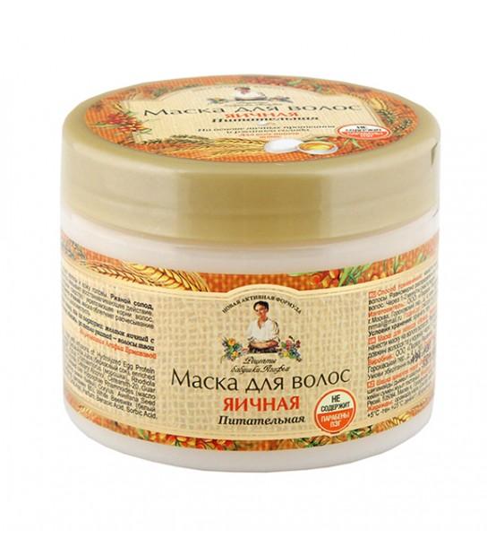 Jajeczna maska do włosów 300ml Receptury Babuszki Agafii - Drogeria Internetowa - Naturalne Kosmetyki