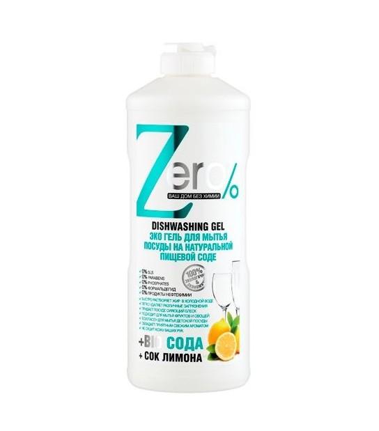 Żel do mycia naczyń, soda oczyszczona, cytryna 500ml ZERO Naturalne BIO Środki Czystości