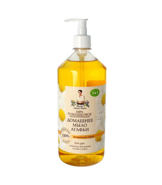 Mydło domowe - naturalne rumiankowe z mydlnicą lekarską