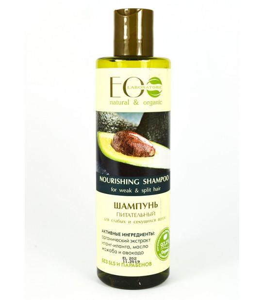 Eolab Odżywczy szampon do włosów osłabionych i łamliwych 250ml