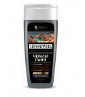 Fitokosmetik Szampon do włosów z czarną glinką i kompleksem minerałów 270 ml