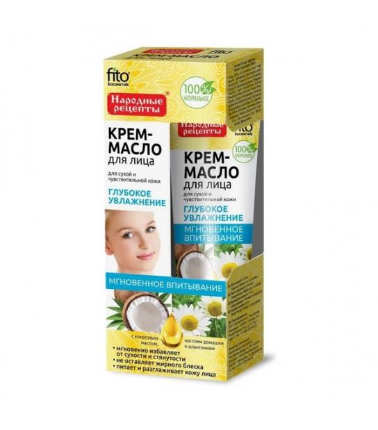 Fitokosmetik Krem - olejek do twarzy Głębokie nawilżenie 45ml