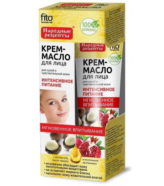 Fitokosmetik Krem-olejek do twarzy Intensywne odżywienie 45ml