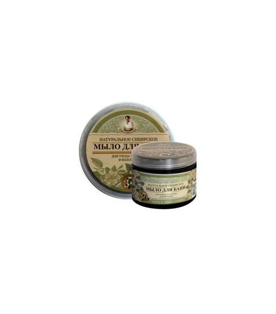 Czarne mydło, Trawy i zioła (500 ml)