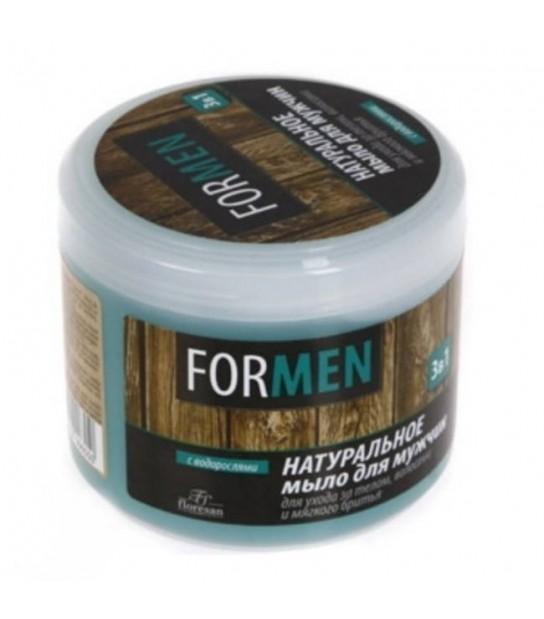 Naturalne mydło dla mężczyzn do pielęgnacji ciała, włosów i golenia (450g)