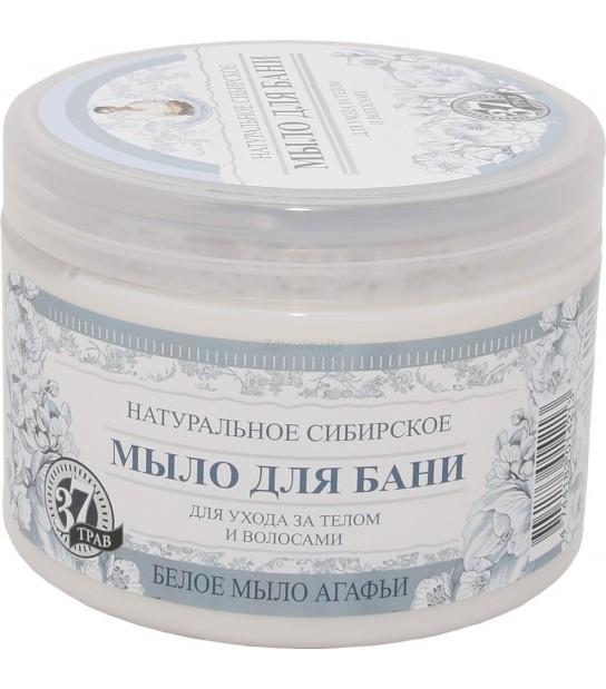 Naturalne Syberyjskie Białe mydło Agafii (500ml)